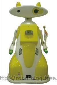 Robot de Compagnie Aeon Tmsuk #2