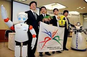 Association Sociétés Japonaises Robot #1
