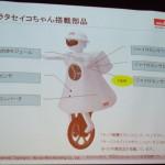 Murata - Seiko-Chan - Robot Unicycle #2
