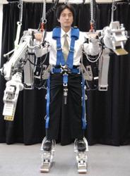 Power-Loader - Exosquelette ActiveLink #1