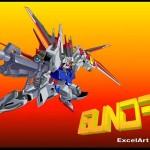 Robot Gundam dessiné sous Excel #1