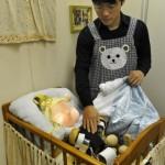 Yotaro Le Robot Bébé #2