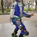 Exosquelette Motorisé pour Agriculteurs - Power Assist Suit #1