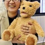 Ourson Robot pour les enfants et les personnes agées par Fujitsu #1