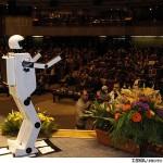Sorena - Le Robot Humanoïde de l'Iran #2