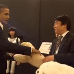 Le Président Obama rencontre des robots japonais #1