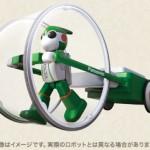 Evolta - Robot de Panasonic - World Challenge #1