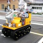 Monirobo - Robot Japonnais d'Intervention en Milieu Nucléaire #1
