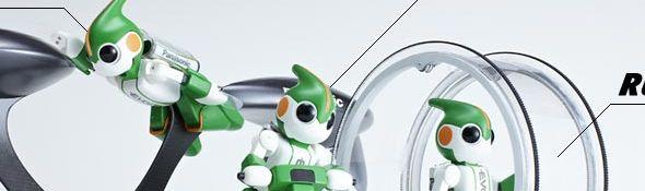 Evolta - Le Robot de Panasonic fait le Triathlon IronMan - Bandeau #1