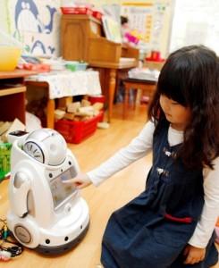 Débat Robotique et Education #1