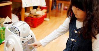 Débat Robotique et Education - Bandeau #1