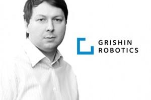 Grishin Robotics : Création d'un Fonds d'investissement Européen dédié à la robotique personnelle #1