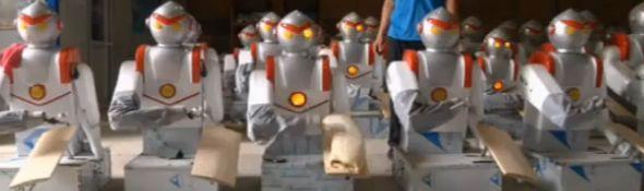 Chef Cui le robot découpeur de nouilles - Bandeau #1