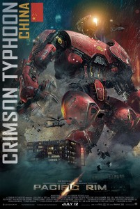 Film Pacific Rim - Robot Jaeger - Crimson Typhoon - Riptide Red #1
