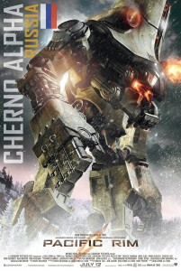 Film Pacific Rim - Robot Jaeger - Cherno Alpha - Stoic Russian Warrior #1