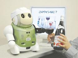 Robot Sommelier NEC #2